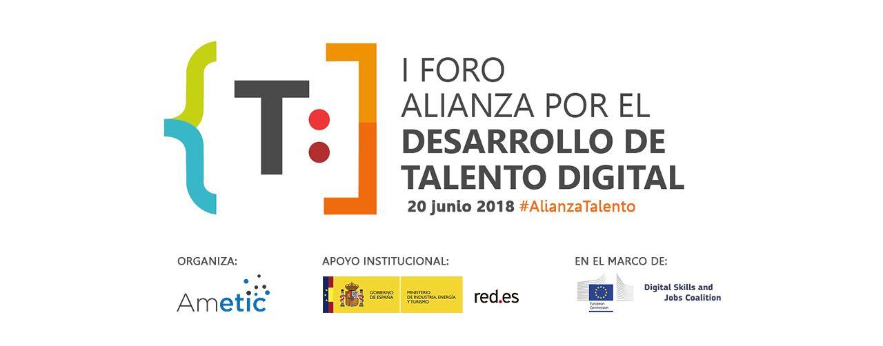 I Foro de la Alianza por el Desarrollo de Talento Digital